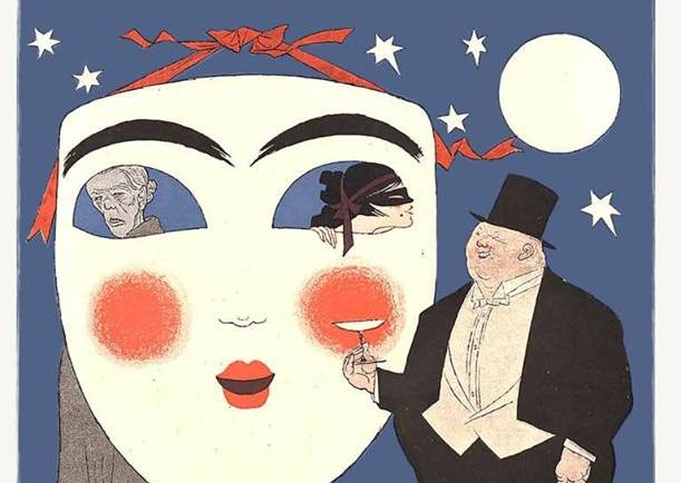 El último chiste del Gran Jacobi, de Eduardo Goldman